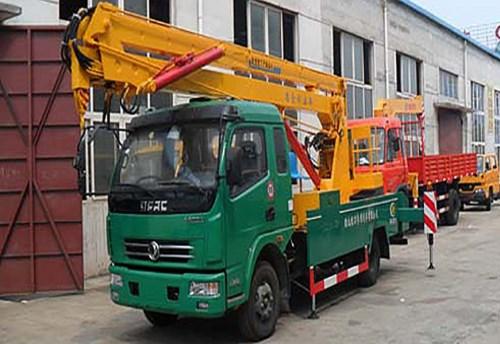 東風康霸高空作業車