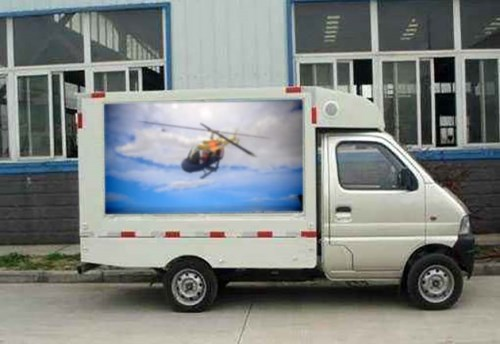 长安LED广告宣传车