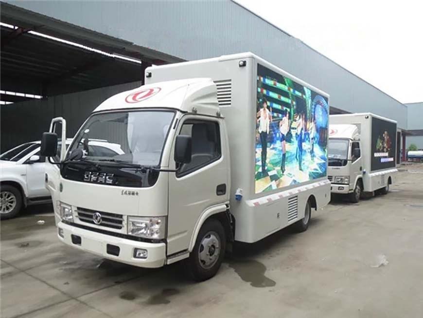 东风多利卡广告宣传车