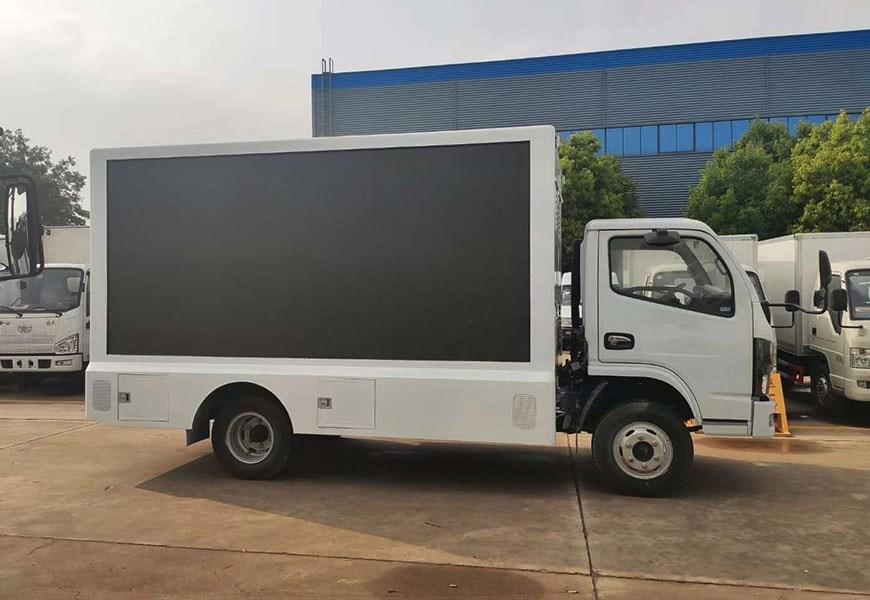 东风福瑞卡宣传车图片