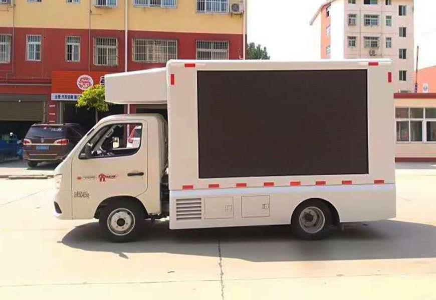 福田祥菱m1宣传车侧面图