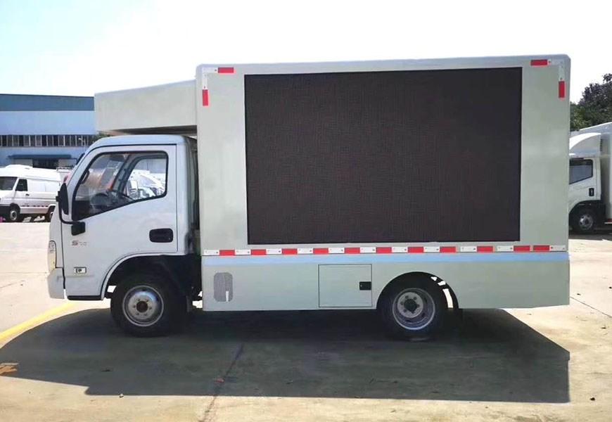 跃进小福星S70宣传车侧方图
