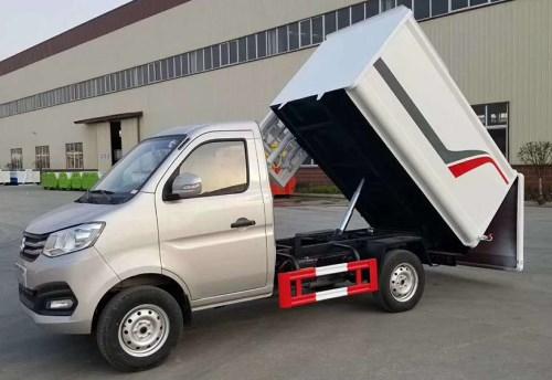 长安侧挂桶自装卸式垃圾车 国六
