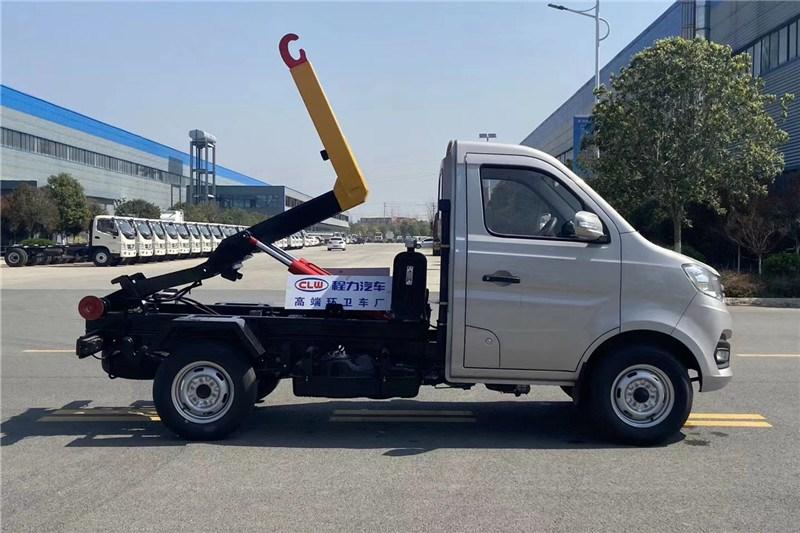 國六長安汽油藍牌 2-3方 勾臂垃圾車
