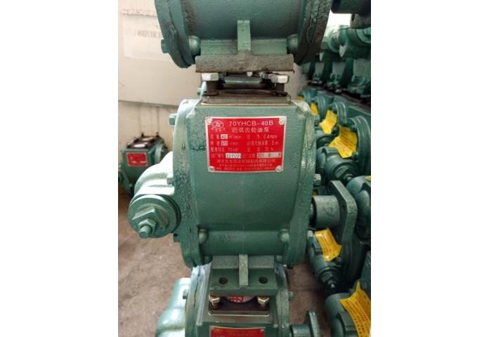 金龙70YHCB-40B圆弧齿轮油泵